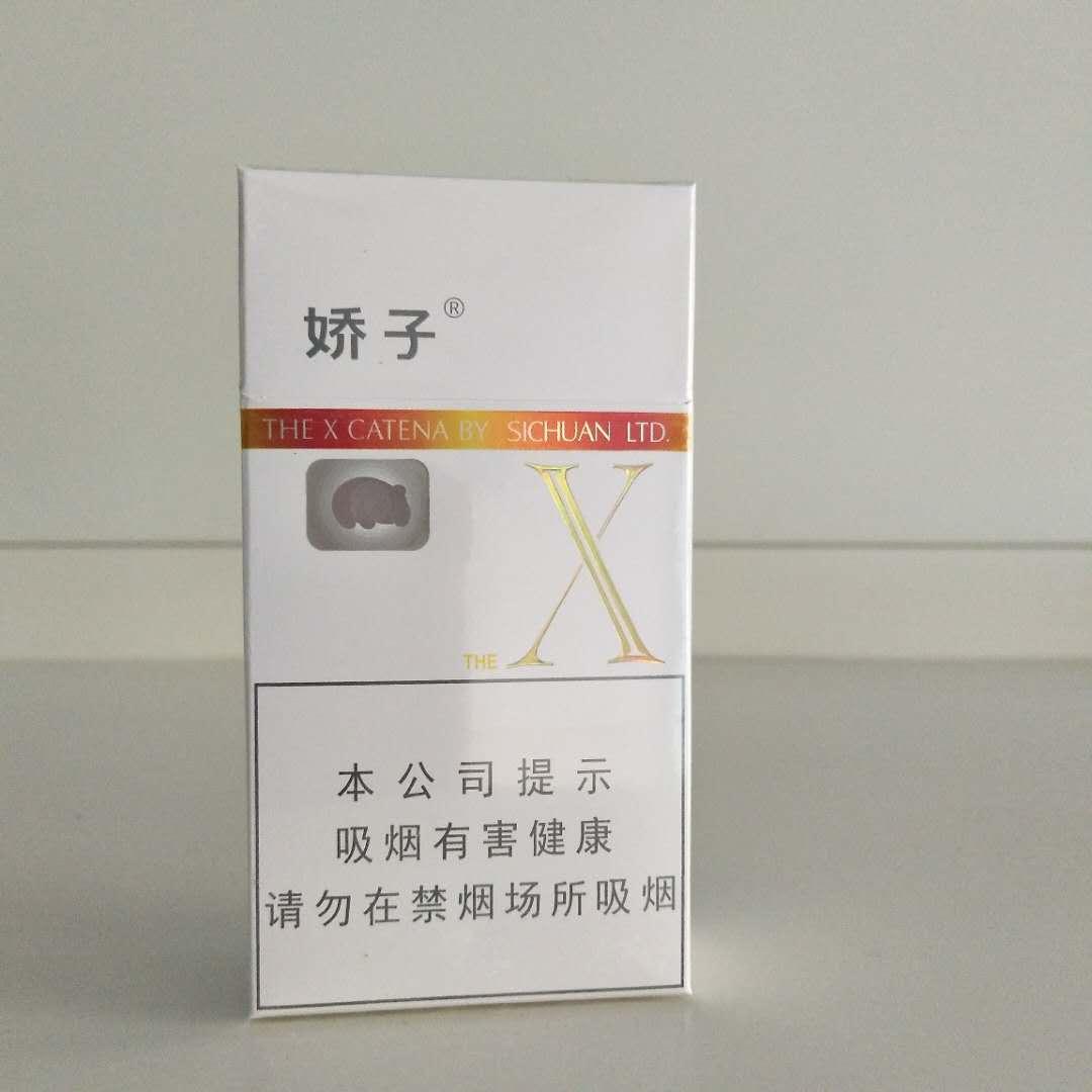 硬盒娇子(thex)/包